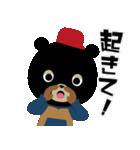 ゆるくろちゃんの冬(個別スタンプ:07)