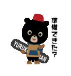 ゆるくろちゃんの冬(個別スタンプ:09)
