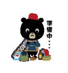 ゆるくろちゃんの冬(個別スタンプ:10)