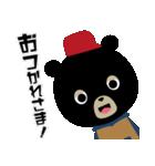 ゆるくろちゃんの冬(個別スタンプ:12)