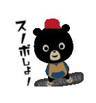 ゆるくろちゃんの冬(個別スタンプ:21)