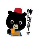 ゆるくろちゃんの冬(個別スタンプ:29)