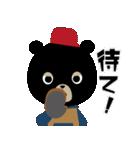 ゆるくろちゃんの冬(個別スタンプ:31)