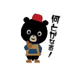 ゆるくろちゃんの冬(個別スタンプ:39)