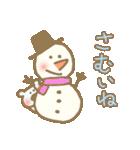 クリスマスや冬の加工にぴったり使いやすい(個別スタンプ:04)