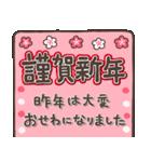 大人のお正月年賀スタンプ【2020子年専用】(個別スタンプ:1)