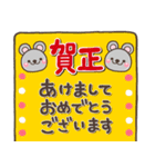 大人のお正月年賀スタンプ【2020子年専用】(個別スタンプ:2)