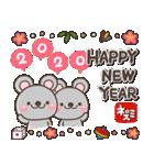 大人のお正月年賀スタンプ【2020子年専用】(個別スタンプ:3)