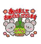 大人のお正月年賀スタンプ【2020子年専用】(個別スタンプ:4)