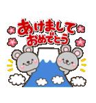 大人のお正月年賀スタンプ【2020子年専用】(個別スタンプ:7)