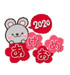 大人のお正月年賀スタンプ【2020子年専用】(個別スタンプ:9)