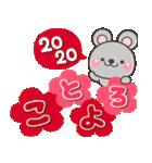 大人のお正月年賀スタンプ【2020子年専用】(個別スタンプ:10)