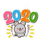 大人のお正月年賀スタンプ【2020子年専用】(個別スタンプ:11)