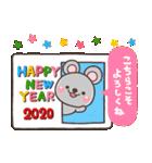 大人のお正月年賀スタンプ【2020子年専用】(個別スタンプ:12)