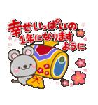 大人のお正月年賀スタンプ【2020子年専用】(個別スタンプ:13)
