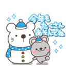 大人のお正月年賀スタンプ【2020子年専用】(個別スタンプ:16)