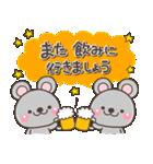大人のお正月年賀スタンプ【2020子年専用】(個別スタンプ:19)