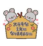 大人のお正月年賀スタンプ【2020子年専用】(個別スタンプ:22)