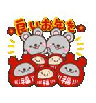 大人のお正月年賀スタンプ【2020子年専用】(個別スタンプ:25)