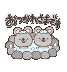 大人のお正月年賀スタンプ【2020子年専用】(個別スタンプ:32)