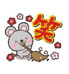 大人のお正月年賀スタンプ【2020子年専用】(個別スタンプ:37)