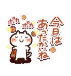 ❄冬にやさしいスタンプ❄(個別スタンプ:2)