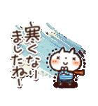 ❄冬にやさしいスタンプ❄(個別スタンプ:3)
