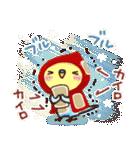 ❄冬にやさしいスタンプ❄(個別スタンプ:4)
