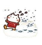 ❄冬にやさしいスタンプ❄(個別スタンプ:6)