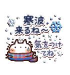❄冬にやさしいスタンプ❄(個別スタンプ:12)