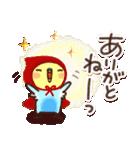 ❄冬にやさしいスタンプ❄(個別スタンプ:15)