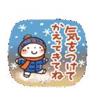 ❄冬にやさしいスタンプ❄(個別スタンプ:16)
