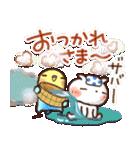 ❄冬にやさしいスタンプ❄(個別スタンプ:17)