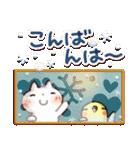 ❄冬にやさしいスタンプ❄(個別スタンプ:27)