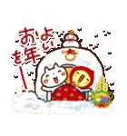 ❄冬にやさしいスタンプ❄(個別スタンプ:36)