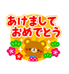 POPアニマルズ2【お正月&冬】▶再販(個別スタンプ:01)