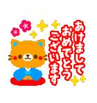 POPアニマルズ2【お正月&冬】▶再販(個別スタンプ:02)