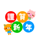 POPアニマルズ2【お正月&冬】▶再販(個別スタンプ:03)