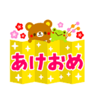 POPアニマルズ2【お正月&冬】▶再販(個別スタンプ:04)