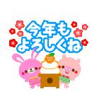 POPアニマルズ2【お正月&冬】▶再販(個別スタンプ:05)