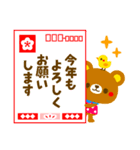 POPアニマルズ2【お正月&冬】▶再販(個別スタンプ:06)