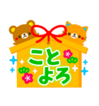 POPアニマルズ2【お正月&冬】▶再販(個別スタンプ:07)