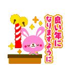 POPアニマルズ2【お正月&冬】▶再販(個別スタンプ:09)