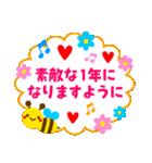 POPアニマルズ2【お正月&冬】▶再販(個別スタンプ:10)