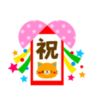 POPアニマルズ2【お正月&冬】▶再販(個別スタンプ:11)