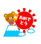 POPアニマルズ2【お正月&冬】▶再販(個別スタンプ:12)
