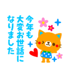 POPアニマルズ2【お正月&冬】▶再販(個別スタンプ:13)