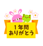 POPアニマルズ2【お正月&冬】▶再販(個別スタンプ:14)