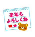POPアニマルズ2【お正月&冬】▶再販(個別スタンプ:15)