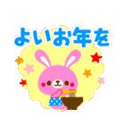 POPアニマルズ2【お正月&冬】▶再販(個別スタンプ:16)